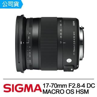 【SIGMA】17-70mm F2.8-4 DC MACRO OS HSM(公司貨)