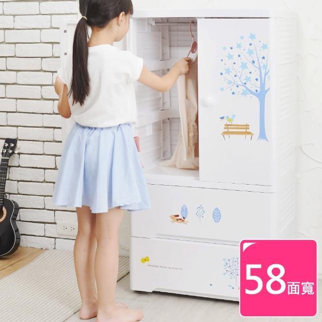 【+O 家窩】貝格雙開門式兒童吊掛衣櫃-北歐星辰-DIY
