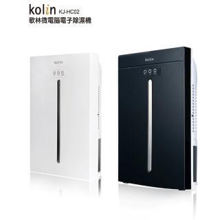 【Kolin 歌林】微電腦電子除濕機-適用於1-4坪(KJ-HC02)