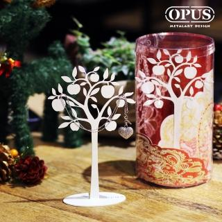 【OPUS 東齊金工】歐式鐵藝飾品架/金屬首飾座/聖誕交換禮物(PI-ap02W 蘋果樹_優雅白)