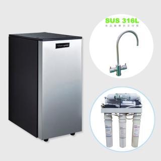 【德克生活】HS-488雙溫廚下冷熱飲水機(贈快拆5道式RO逆滲透)