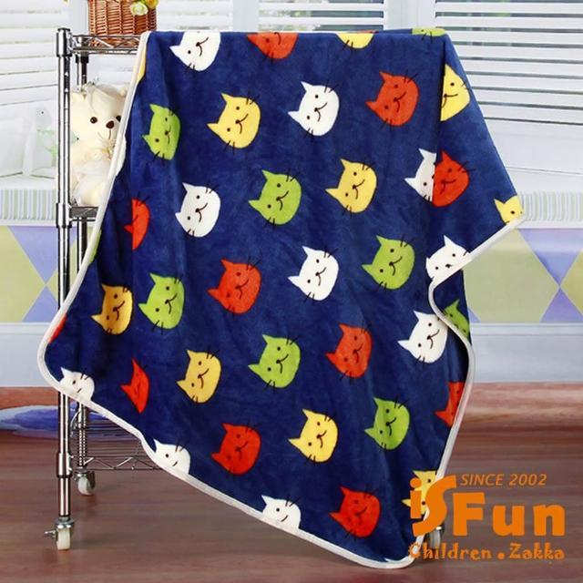【iSFun】微笑貓咪頭*保暖珊瑚絨毛毯/藍100x75cm/