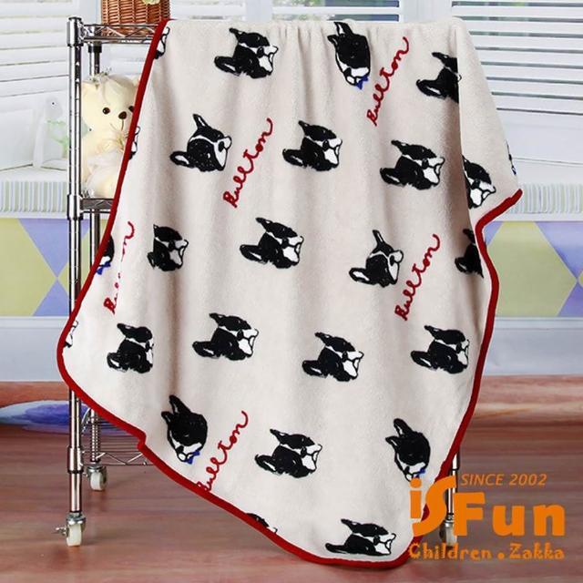 【iSFun】黑色狗頭*保暖珊瑚絨毛毯/灰100x75cm/