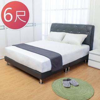 Bernice-佩卡6尺灰色皮革雙人加大床組(床頭片+床底)(不含床墊)