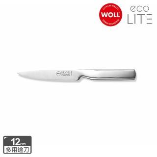 【Woll】冰鍛不銹鋼12cm  多用途刀
