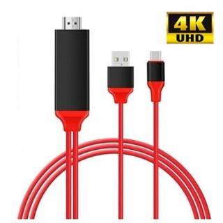法拉利Type C 轉HDMI數位4K影音轉接線-可充電版