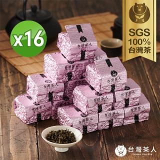 【台灣茶人】老師傅比賽級高山金萱 16件組(2斤/手工烘焙)