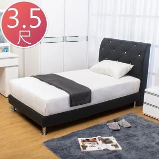 【BODEN】佩卡3.5尺黑色皮革單人床組(床頭片+床底-不含床墊)