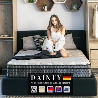 【obis】PALACE宮廷系列-Dainty乳膠AGRO彈簧三線獨立筒床墊雙人特大6*7尺(乳膠/ argo彈簧/ 獨立筒)