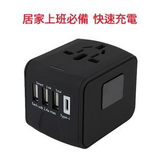 【西歐科技】地中海 AC轉USB Type-C 萬國充電器 CME-AD01-7