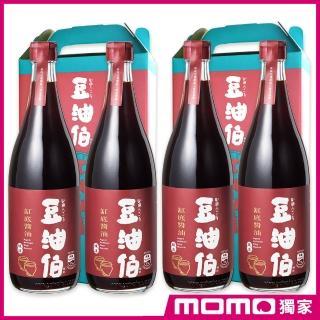 【豆油伯 x MOMO獨家款】缸底醬油禮盒組(680ml*2入;2組/共4瓶)