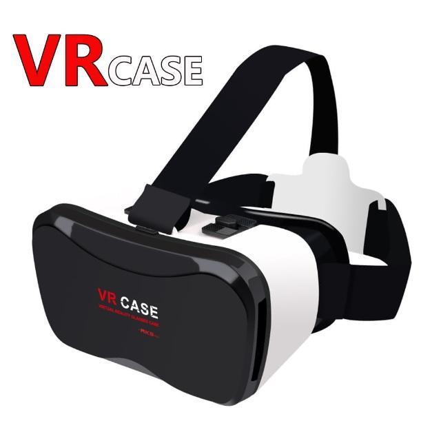暴風3D眼鏡VR Case 5 Plus-2017版