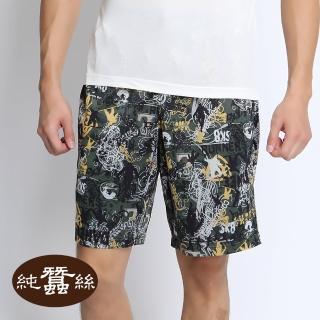 【岱妮蠶絲】休閒海灘褲-綠(MMP1BE02)
