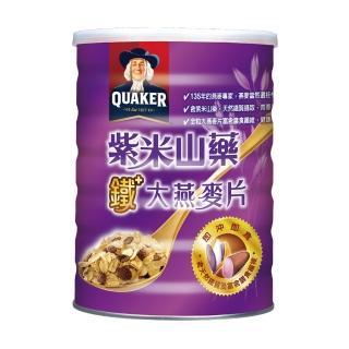 【QUAKER 桂格】紫米山藥大燕麥片(700g/罐)