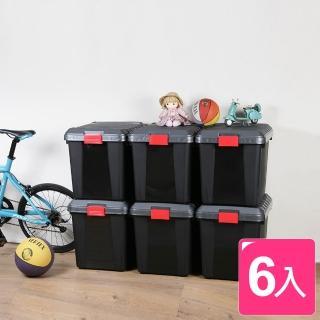【真心良品】布雷克65L附蓋收納整理箱(6入)