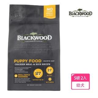 【BLACKWOOD 柏萊富】特調幼犬成長配方-5磅*2入(雞肉+糙米)