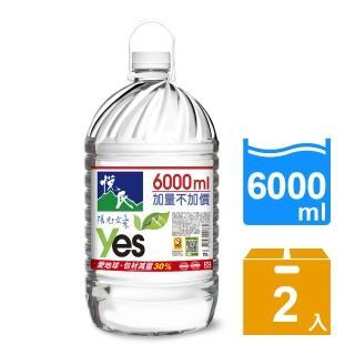 【悅氏】悅氏天然水6000ml*2/箱(含運)