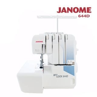 【Janome 車樂美】拷克機644D