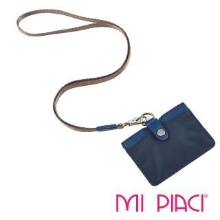 【MI PIACI】Jet Set系列-證件套-橫式(1085519-海軍藍)