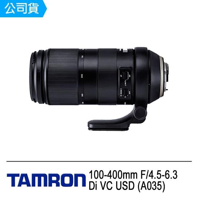 【Tamron】100-400mm