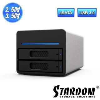 【STARDOM 銳銨】ST2-SB3(3.5吋/2.5吋 USB3.0/eSATA 2bay 磁碟陣列設備)