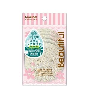 【Lumina露蜜】洗顏去角質絲瓜圓片5入(天然 洗臉 潔顏)