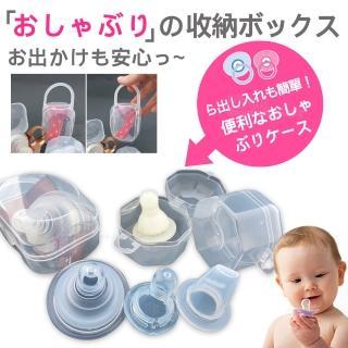 【kiret】透明 奶嘴收納盒2入+加大款 外出型奶嘴盒1入(奶嘴收納盒 寬口奶嘴盒 奶嘴外出盒)