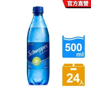【舒味思】氣泡水萊姆口味500ml(24入)