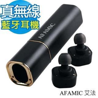 【AFAMIC 艾法】K8真無線藍牙重低音運動耳機(免持聽筒 藍芽耳機)