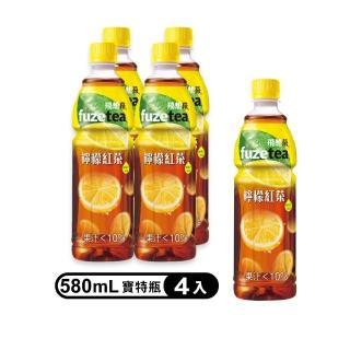 【飛想茶】檸檬紅茶580ml(4入)