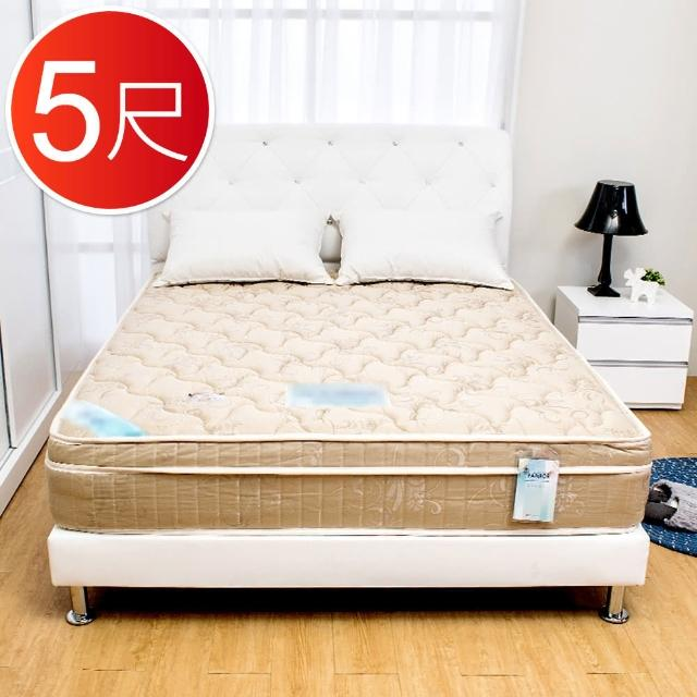 【Bernice】高支撐型緹花護背三線硬式獨立筒床墊(5尺標準雙人)