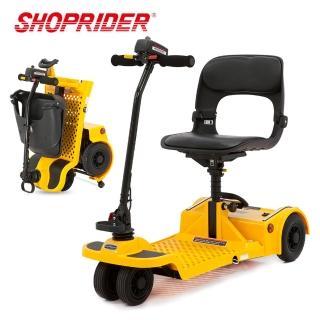 【SHOPRIDER】TE-FS777 電動代步車(折疊收納款)