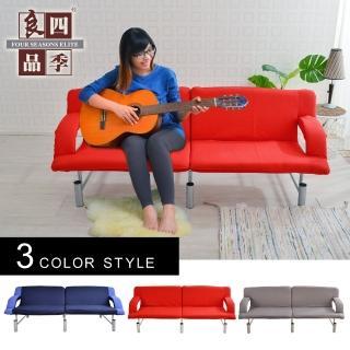 【四季良品】亞力多功能沙發床/椅-共3色(台灣製造-隔日配)
