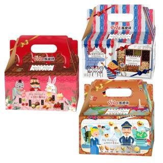 【萬歲牌】每日堅果系列(25gx30包/盒)