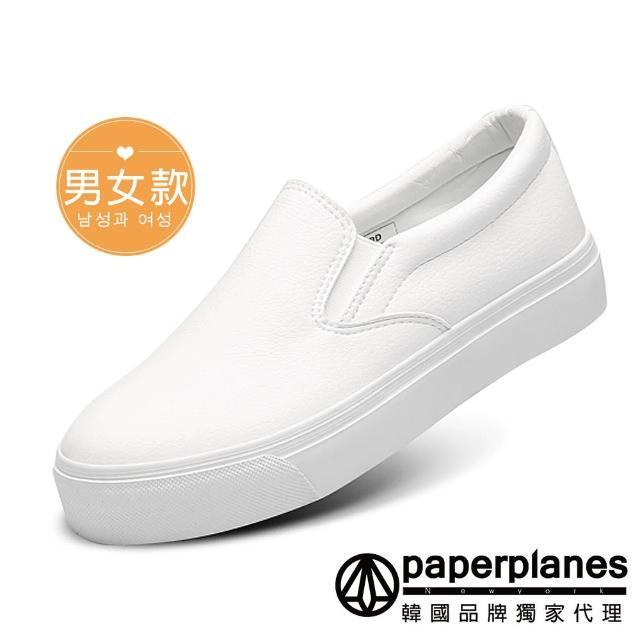 【Paperplanes】韓國空運/正常版型。男女款優質皮革素色厚底懶人休閒鞋(7-184白/現+預)/