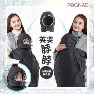 【POGNAE】POGNAE防風保暖袍(四色可選)