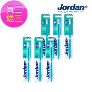 【Jordan】超纖細彈力護齦牙刷買三送三(軟毛)