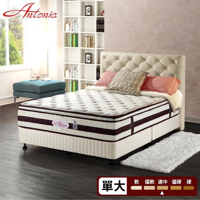 【Antonia】恆溫布涼感記憶護框獨立筒床墊(單人加大3.5尺)/
