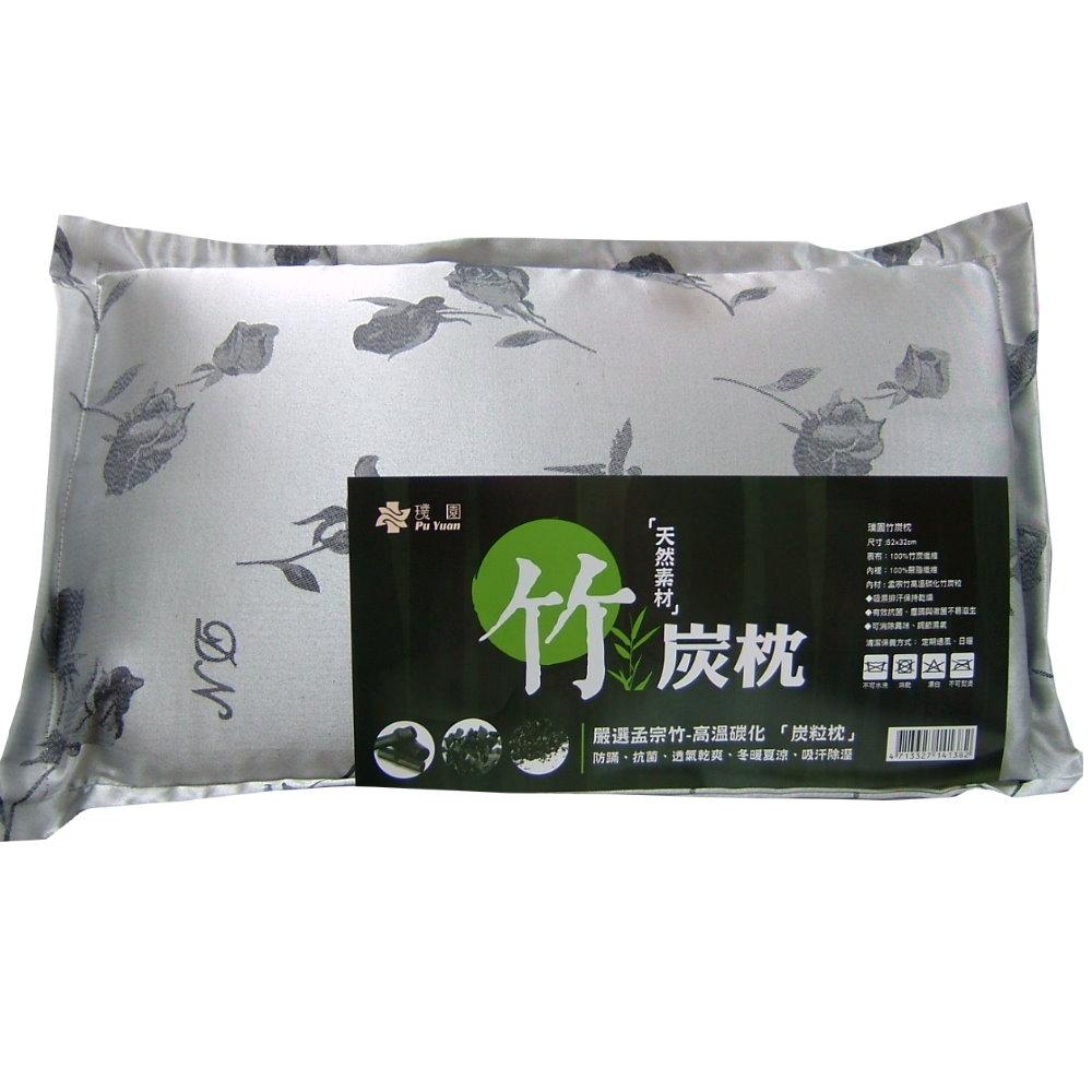 天然素材】竹炭枕/枕頭墊(2個)-momo購物網