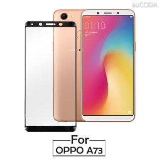 【LUCCIDA】OPPO A73(9H防爆鋼化玻璃貼 2.5D滿版)