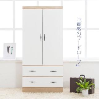 【時尚屋】佛蒂雅原切白3x6尺開門下二抽衣櫃(免組裝 臥室系列 衣櫥 北歐風 附鏡)