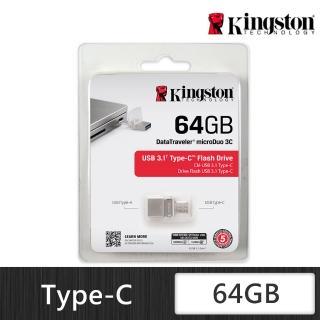 【Kingston 金士頓】金士頓 Data Traveler MicroDuo 3C 64GB 迷你兩用隨身碟(DTDUO3C/64G)