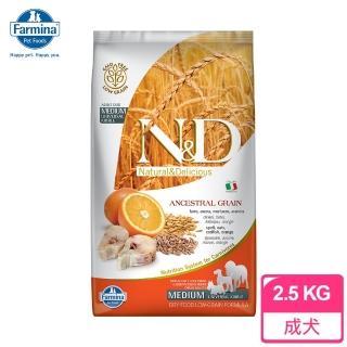 【Farmina 法米納】ND挑嘴成犬天然低穀糧-鱈魚甜橙-潔牙顆粒 2.5kg