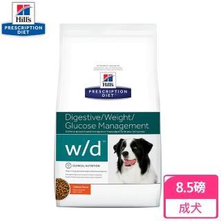 【Hills 希爾思】犬用W/D 消化/體重/血糖管理-8.5磅(WD處方飼料)