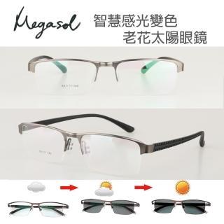 【MEGASOL】斯文青中性眉框老花眼鏡變色墨鏡太陽眼鏡(氣質書生半框-BS01-DG深灰色)