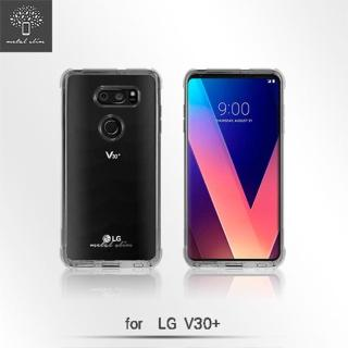 【Metal-Slim】LG V30+(強化防摔抗震空壓手機殼)
