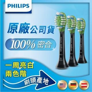 【Philips 飛利浦】Sonicare DC Smart智能美白刷頭三入組 HX9063/32(標準型-黑)