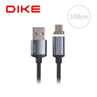 【DIKE】磁吸充電線 1M 附 MicroUSB 接頭-太空灰(DLM210GY)