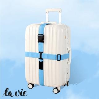 【La Vie】Safebet十字行李箱打包帶行李綁帶(六色可選)