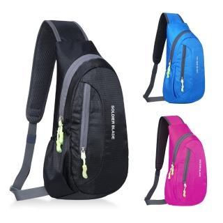 【活力揚邑】20L超輕防潑水單肩包耐磨運動登山旅遊斜背包